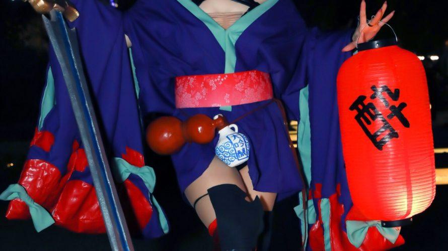 【コスプレ】Fate/Grand Order FGO 酒呑童子 赤提灯・瓢箪の作り方