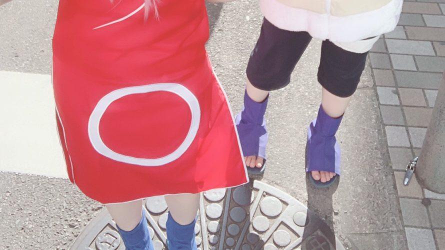【忍者】NARUTO 忍者靴 脚絆(きゃはん)の作り方【コスプレ】